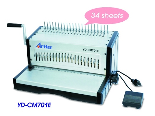 Електрични машини за укоричување со пластични спирали