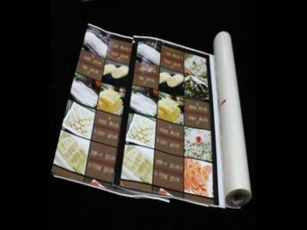 Диги-Мелт ПЕТ фолија на ролна за ламинирање на дигитален печат