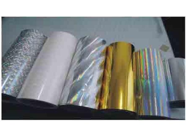 Холограмска ПЕТ фолија на ролни