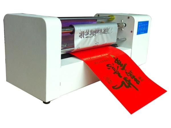 Принтер на мека корица